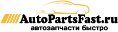 autopartsfastru-logo.png.53723237880ae1d