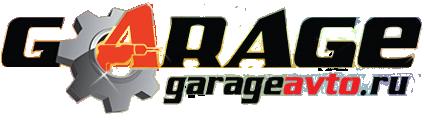 garageavtoru.png.6eddaa2a68c6a5fdfcedda7