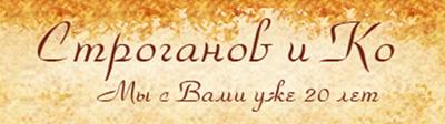 stroganovkoru-logo.jpg.2c1256b35f80d8fe3