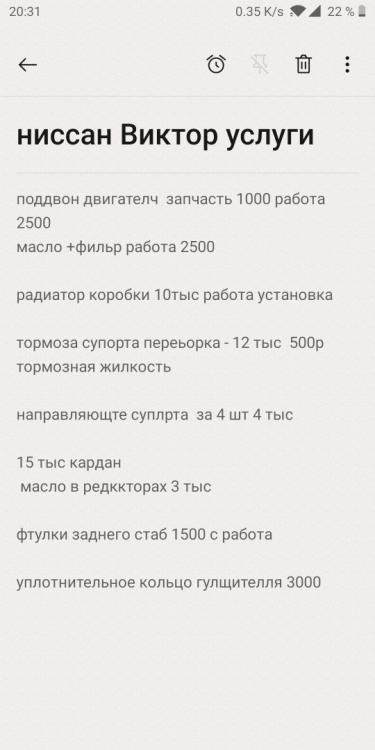 i_QYrl1DpFc.jpg