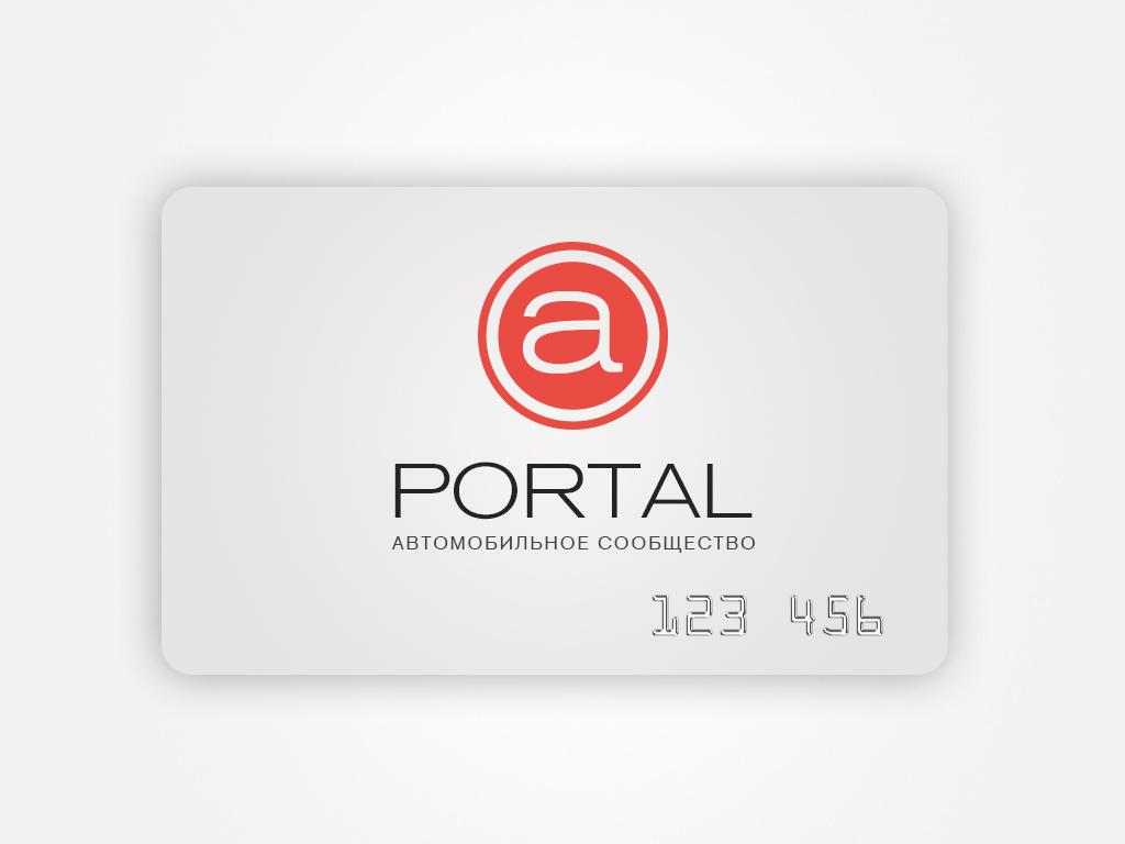 Продажа клубных карт aPortal
