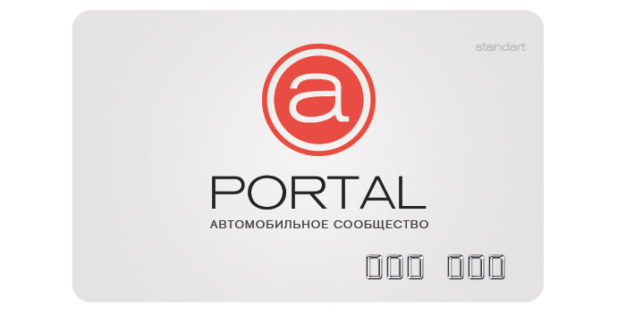 aportal-card-frontside